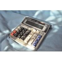 GSM жучок прослушивающее устройство в настольном калькуляторе
